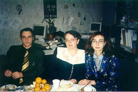 Парфенов К.Г с сотрудниками бухгалтерии